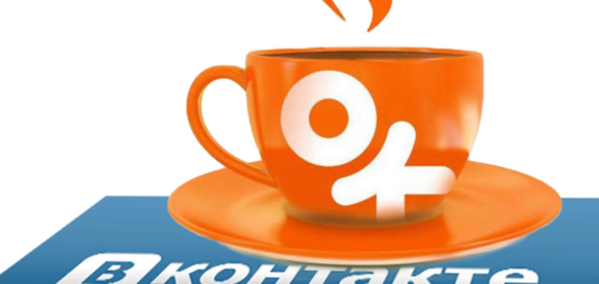 Прощайте, 'Одноклассники': в Украине запретили российские соцсети и телеканалы