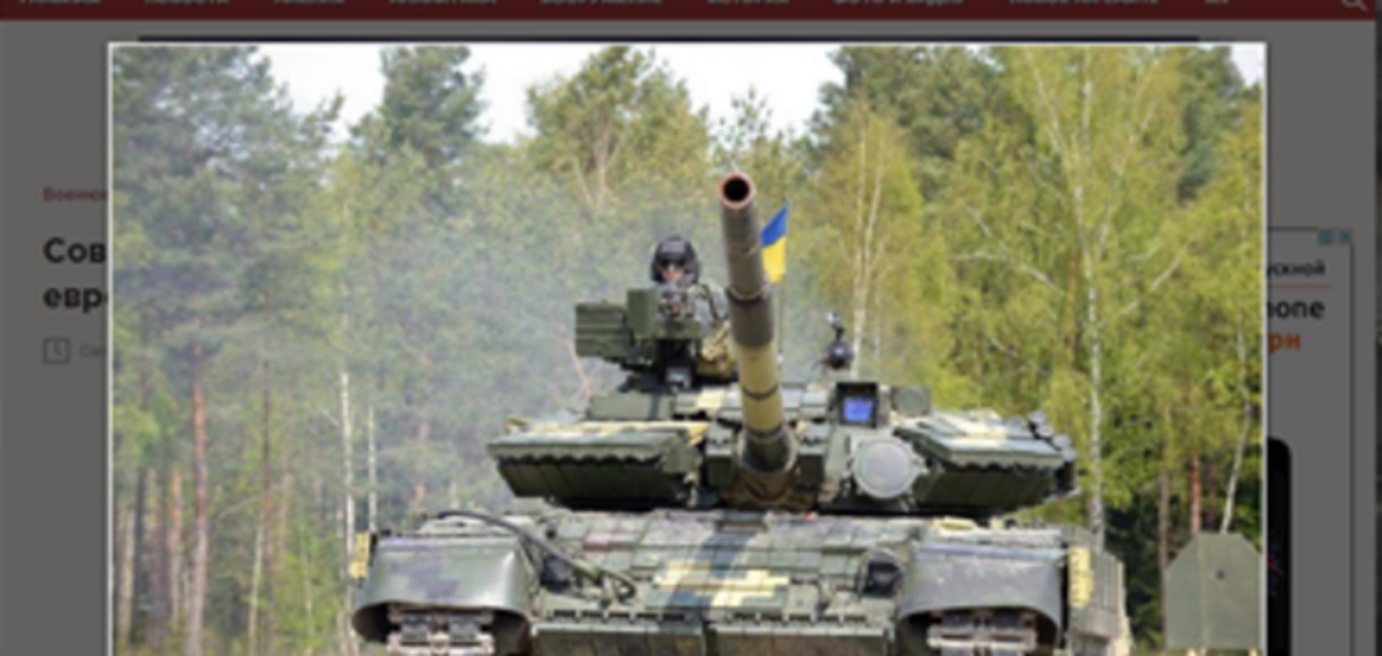 Как россияне оценили украинский танк