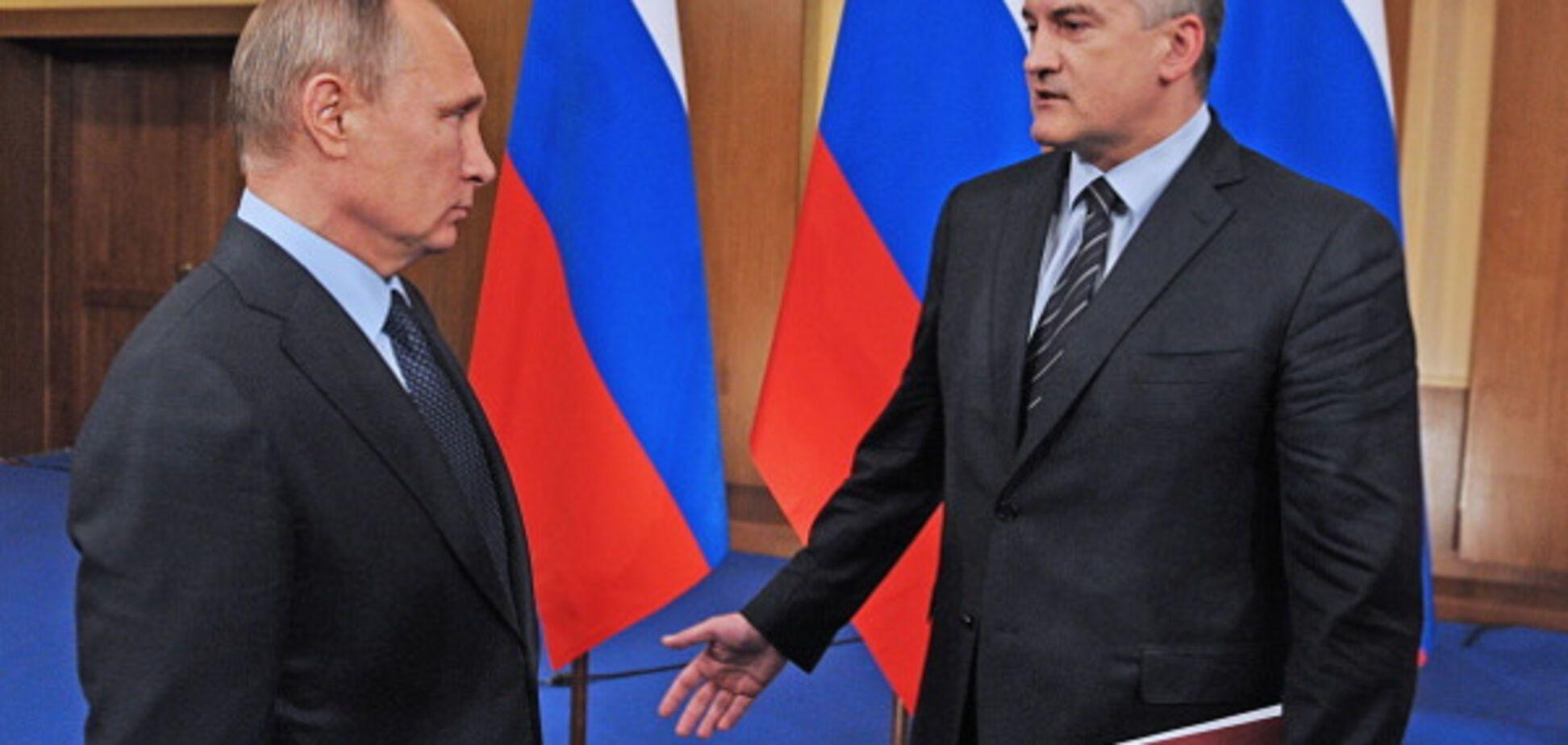 Путін і Аксьонов