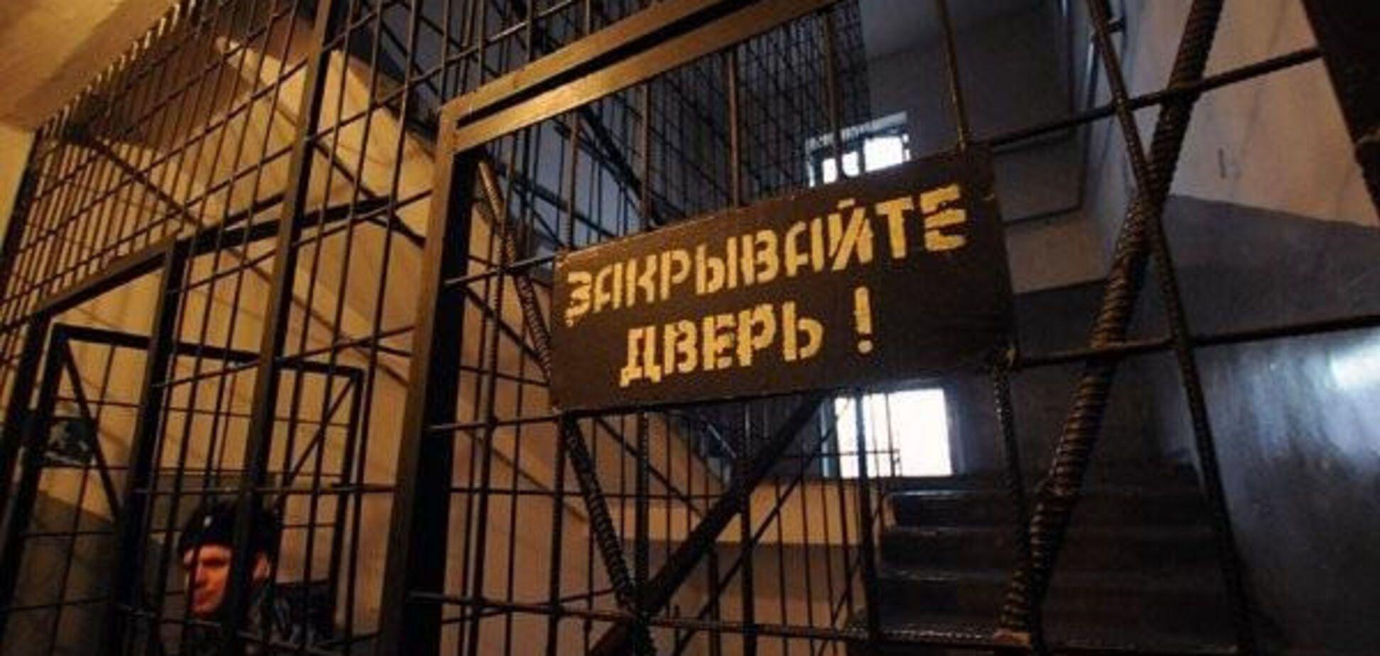 закон Савченко