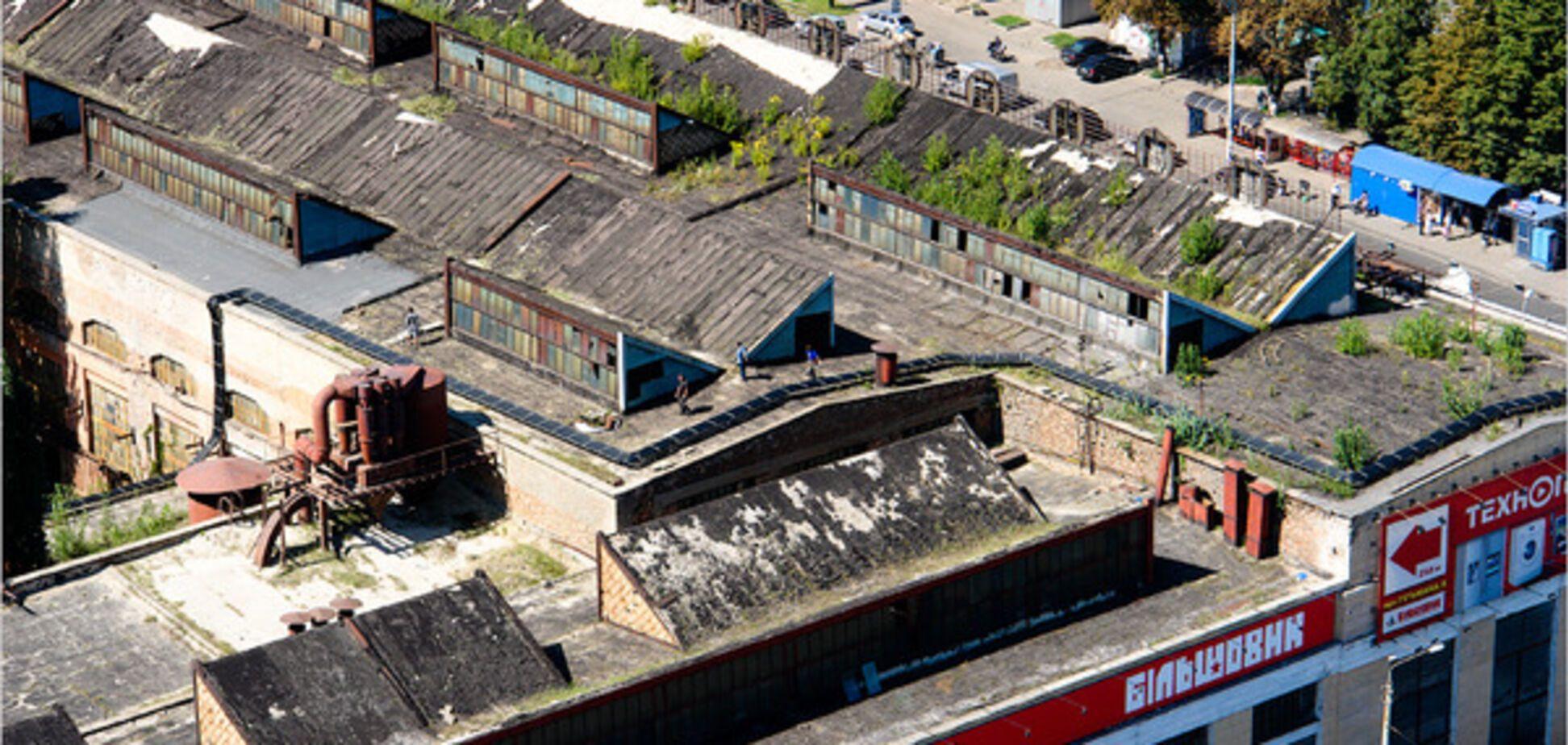 Завод Большевик
