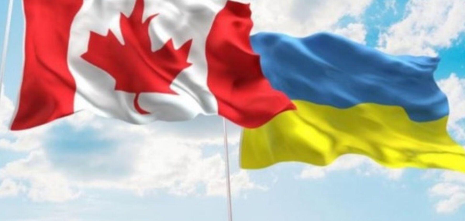 ЗСТ Украины с Канадой