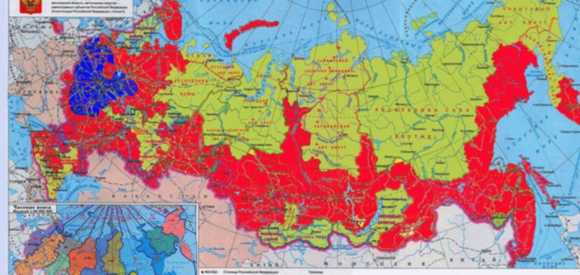 Распад и 'расхват' России в цвете