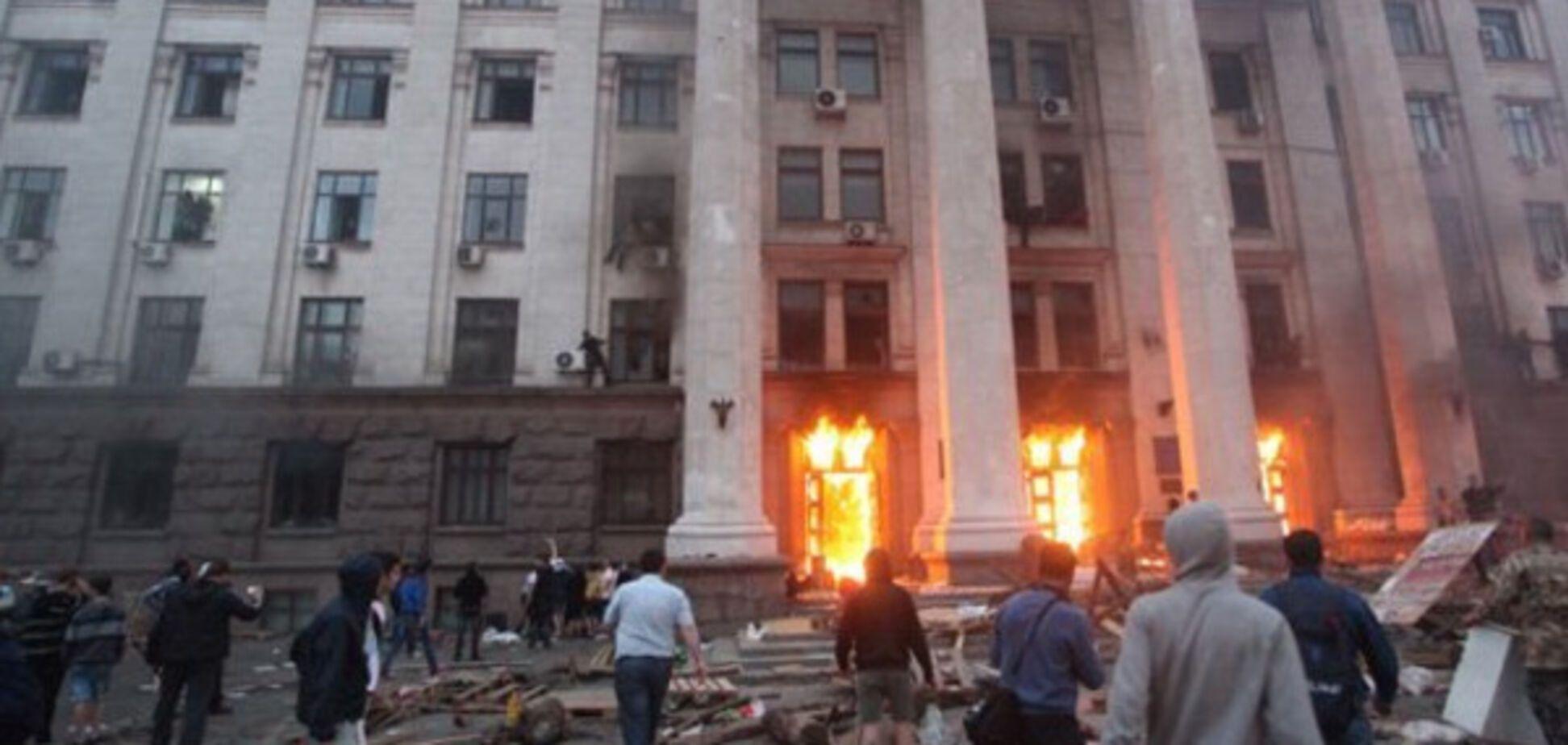 Друге травня, Одеса: ми дійсно пам'ятаємо