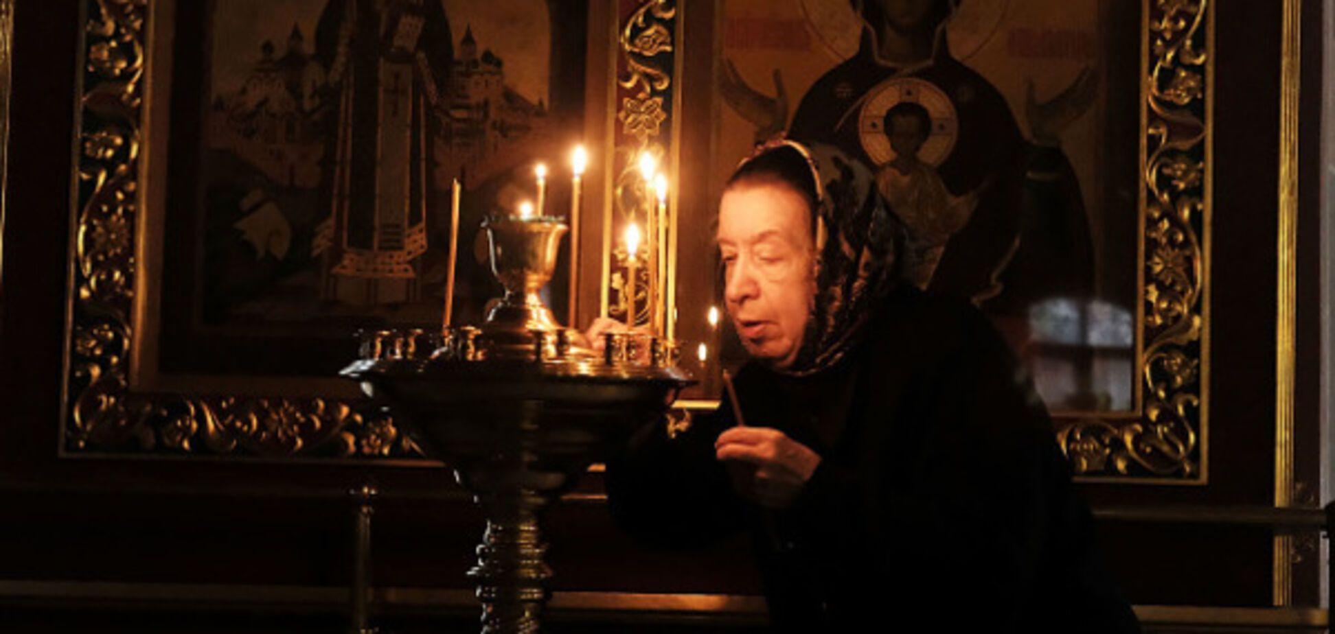 Сервильный холуяж российского православия