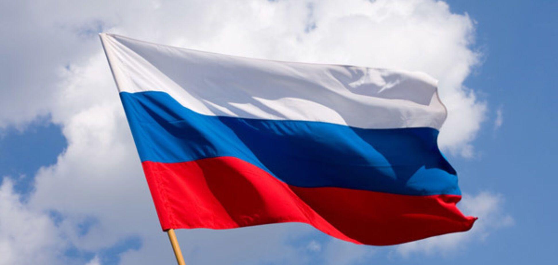 Прапор Росії
