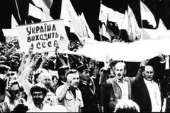 Украина в 1990тые