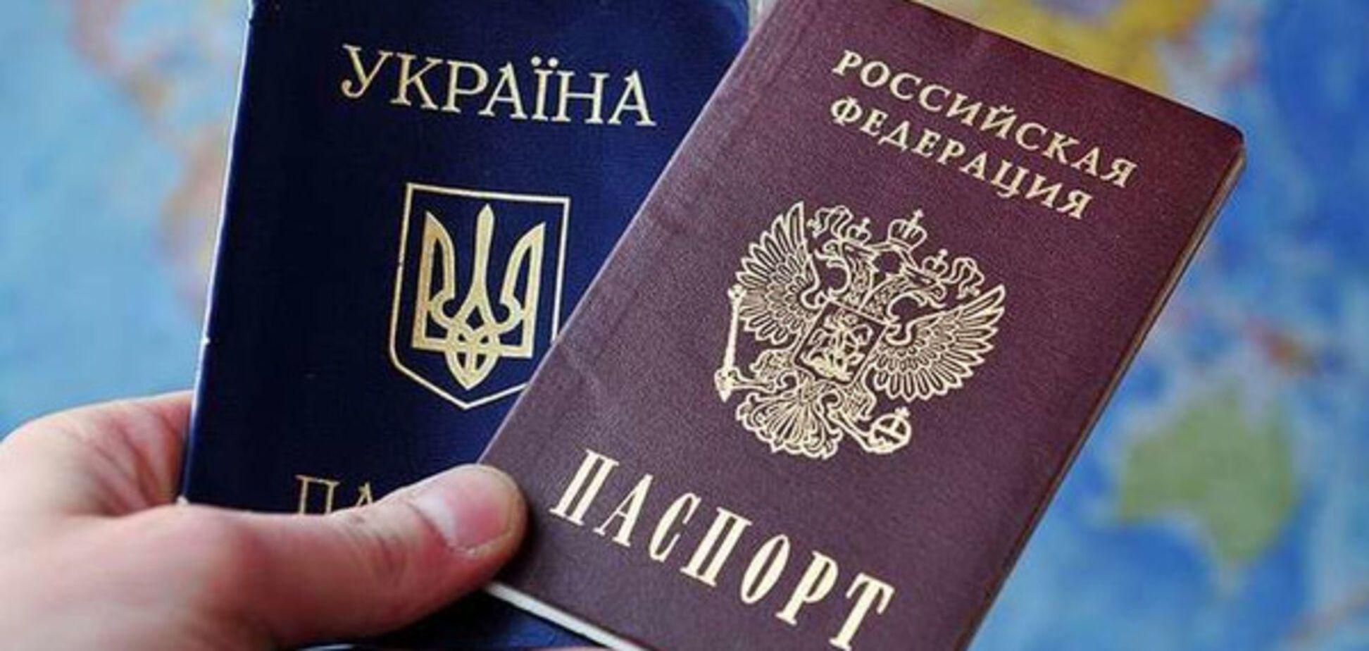 Введение виз с Россией: в Раде объяснили главные сложности