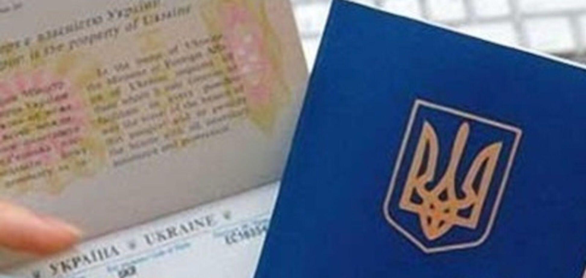 Чтобы получить биометрический паспорт, можно отстоять очередь и в интернете