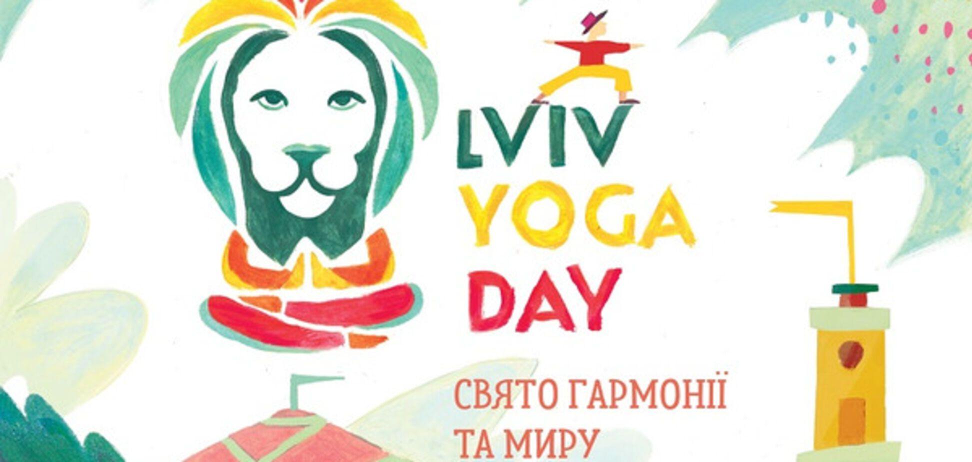 17 и 18 июня во Львове состоится событие гармонии, радости и творчества