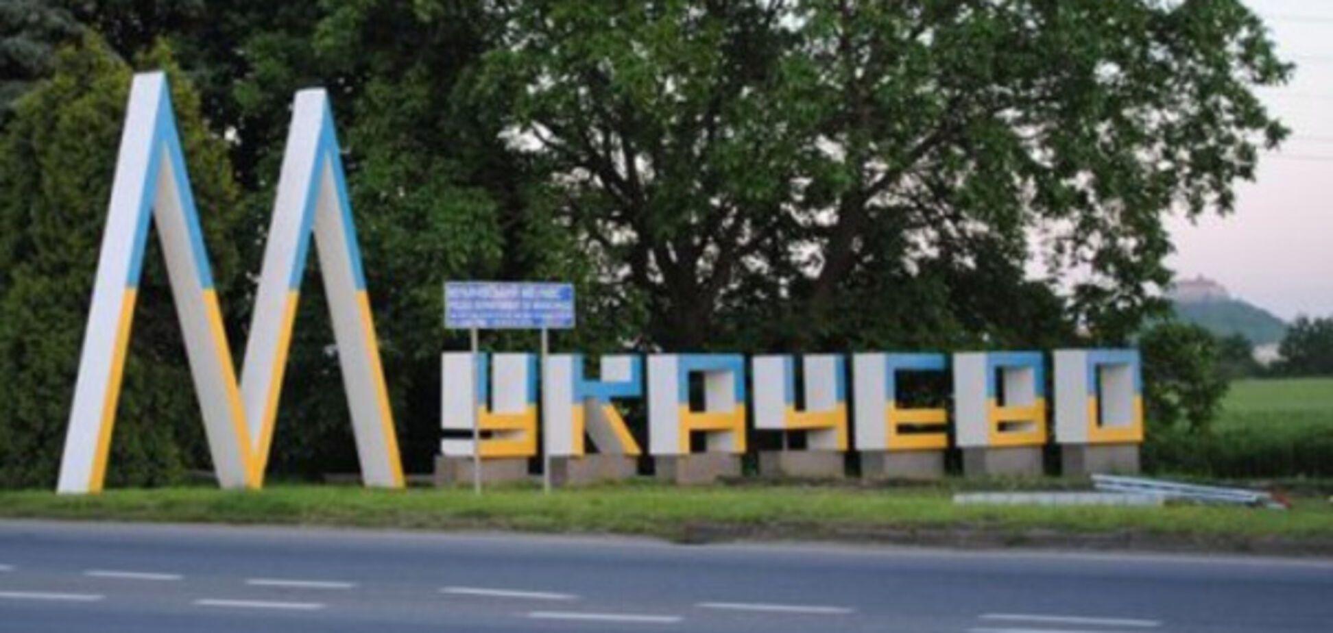Сеть взорвало решение Верховной Рады по Мукачево