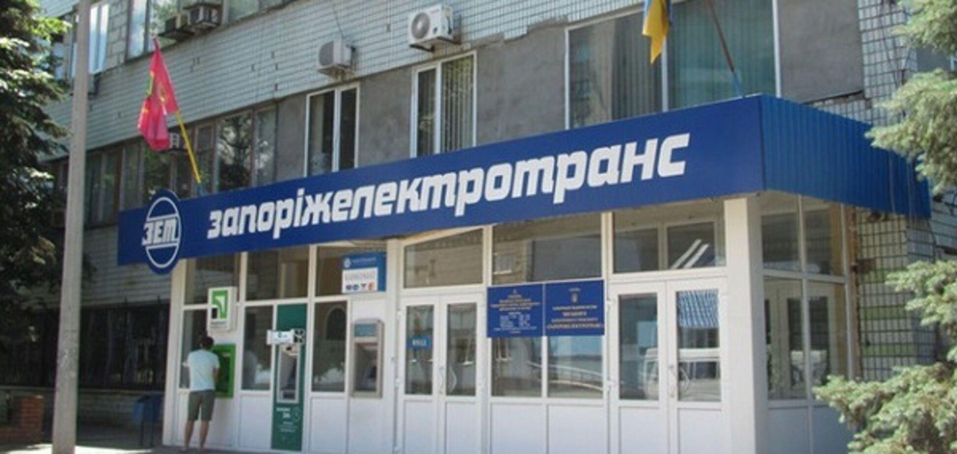 КП 'Запорожэлектротранс' проводит финансовые махинации при бесконкурсных закупках