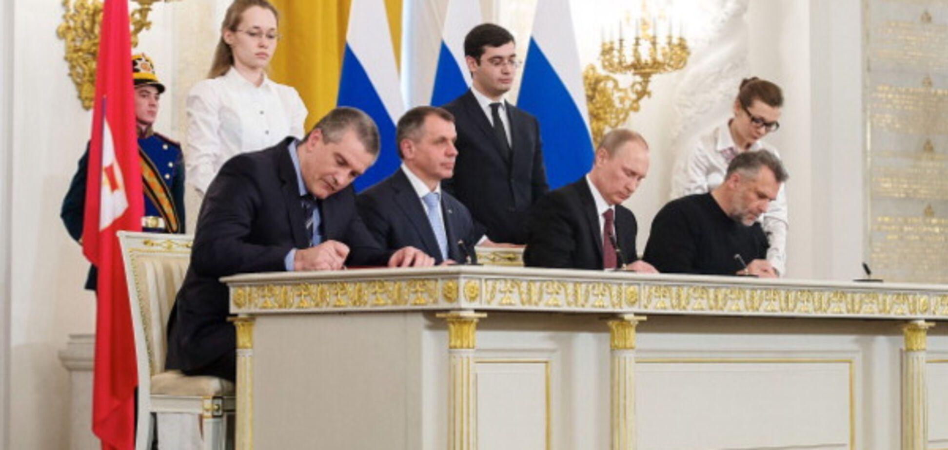 Аксенов и Путин