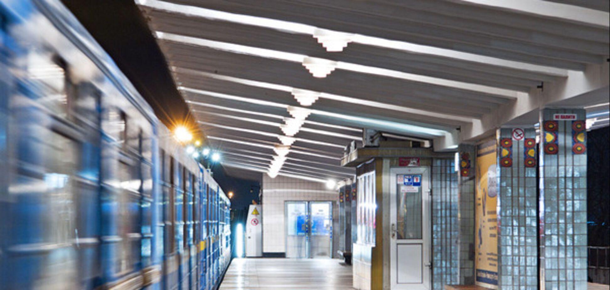 киевское метро Дарница