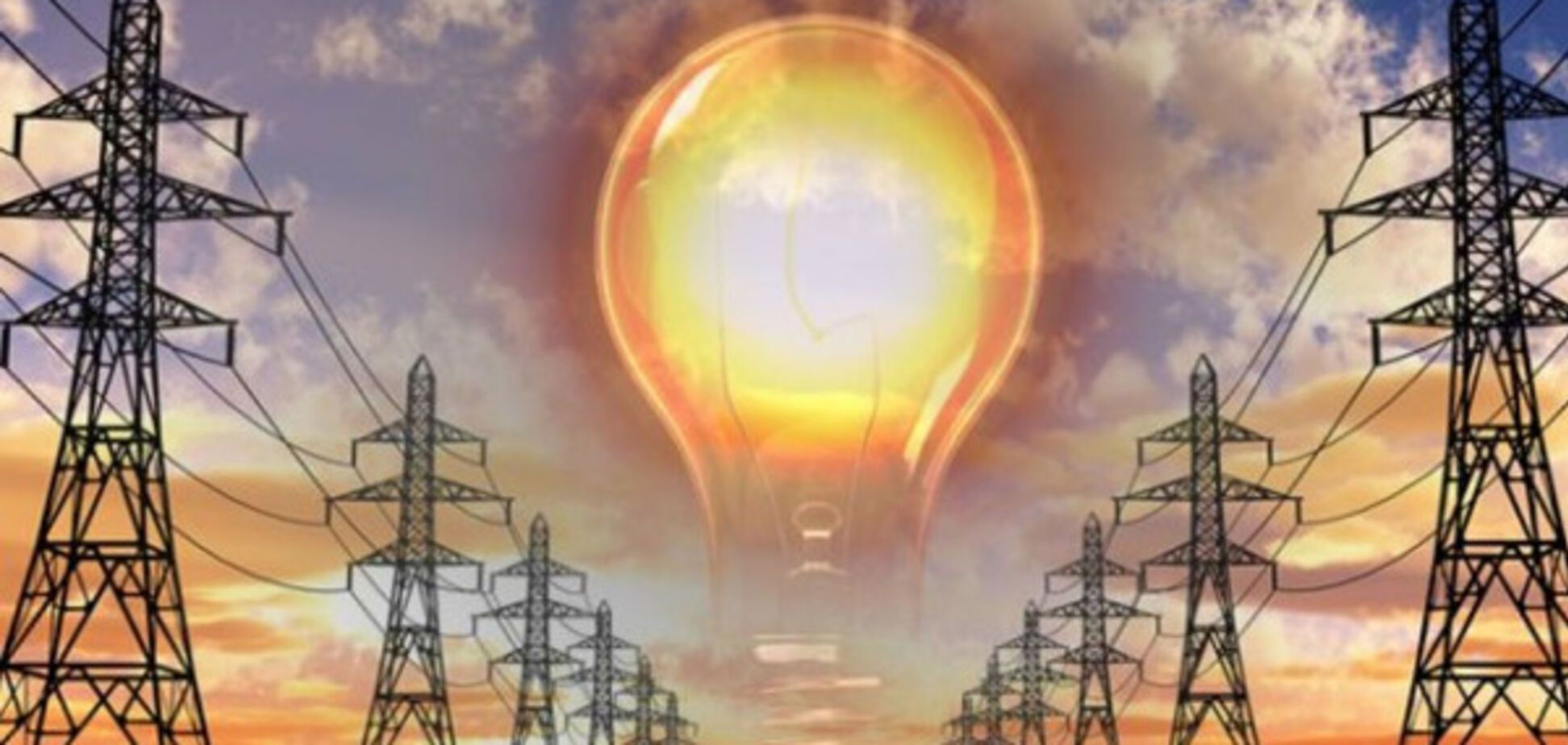 'Відродження' просить уряд знизити тарифи на світло для жителів Балаклії