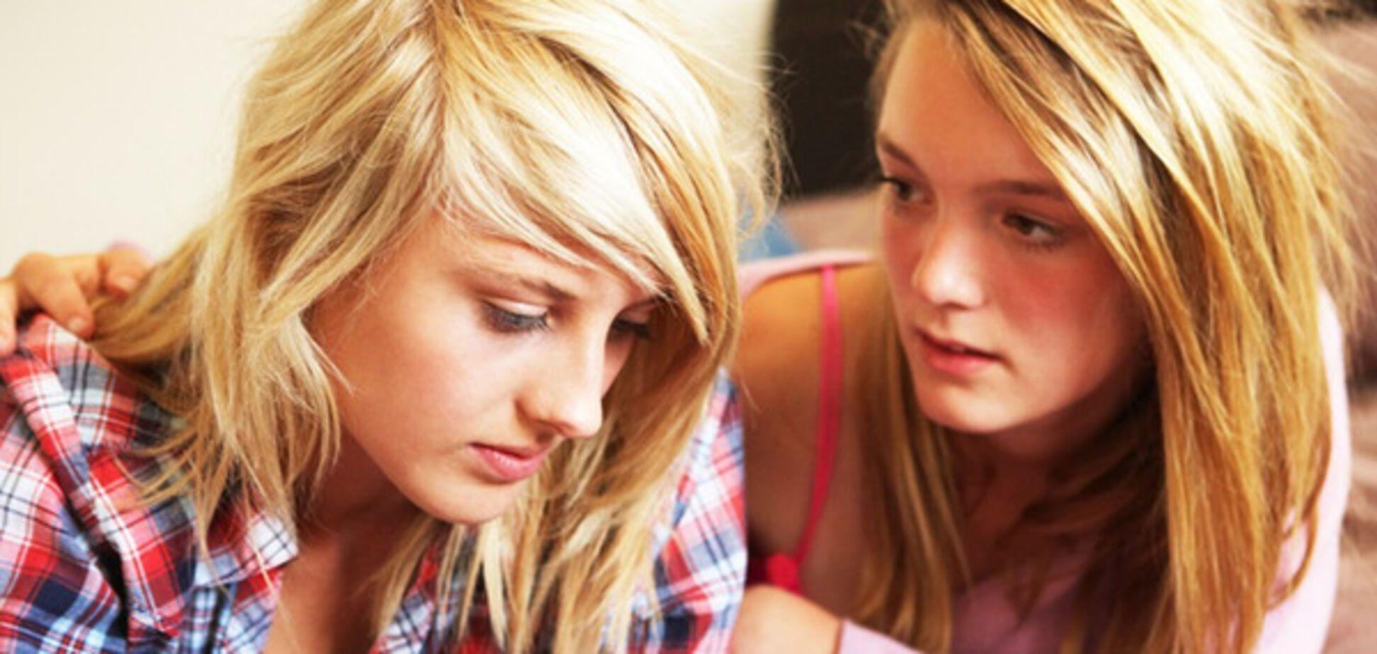 Вчені розповіли, хто з підлітків більш схильний до ранньої вагітності