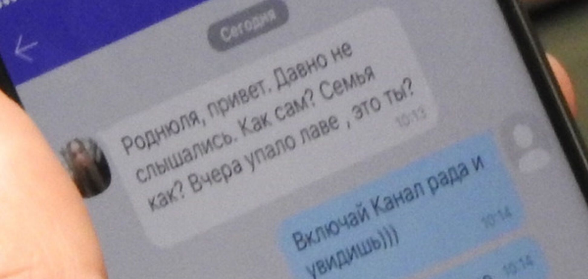 Депутат і член партії \'Наш край\' Сергій Шахов