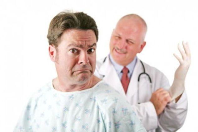 самое эффективное лекарство от простатита и мочеиспускания