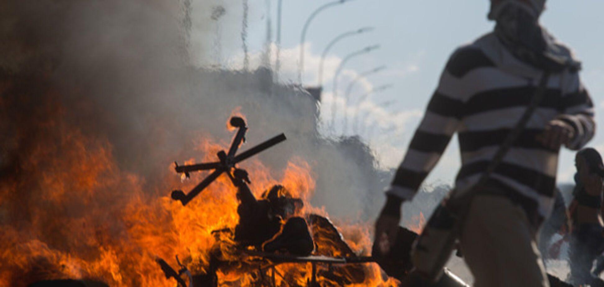 Протести в Бразилії