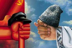 Росія та Україна
