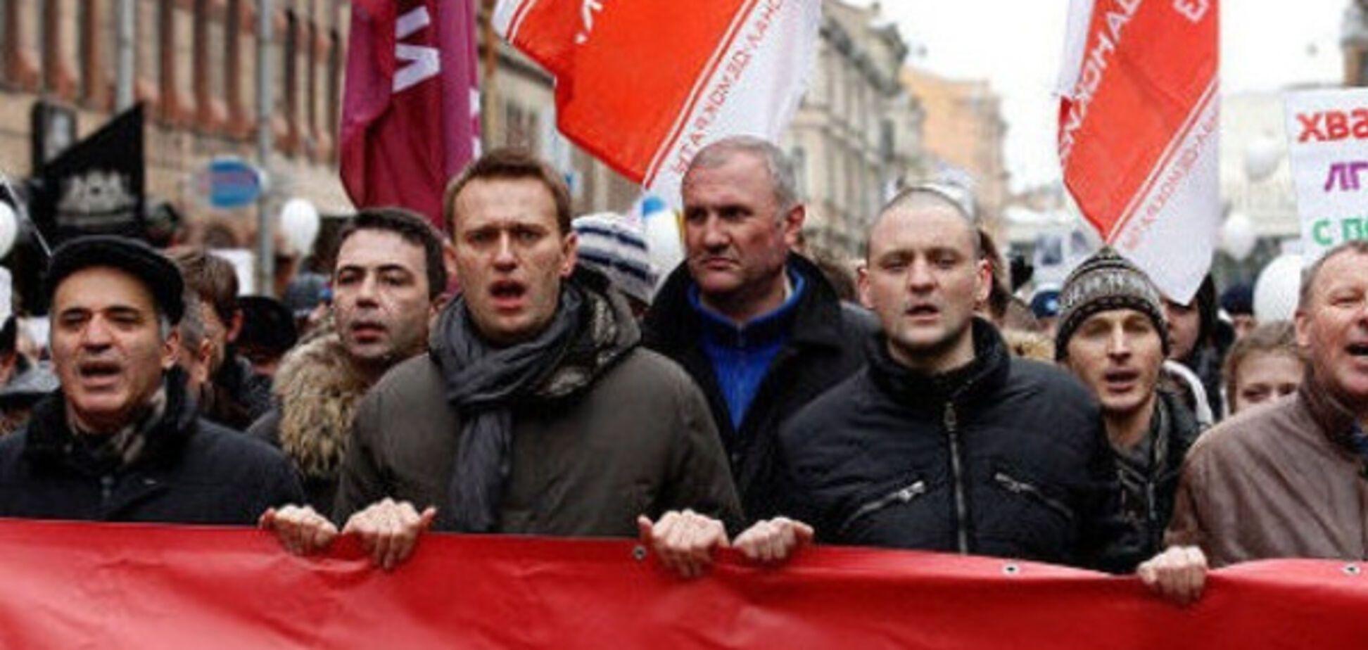 Российские оппозиционеры