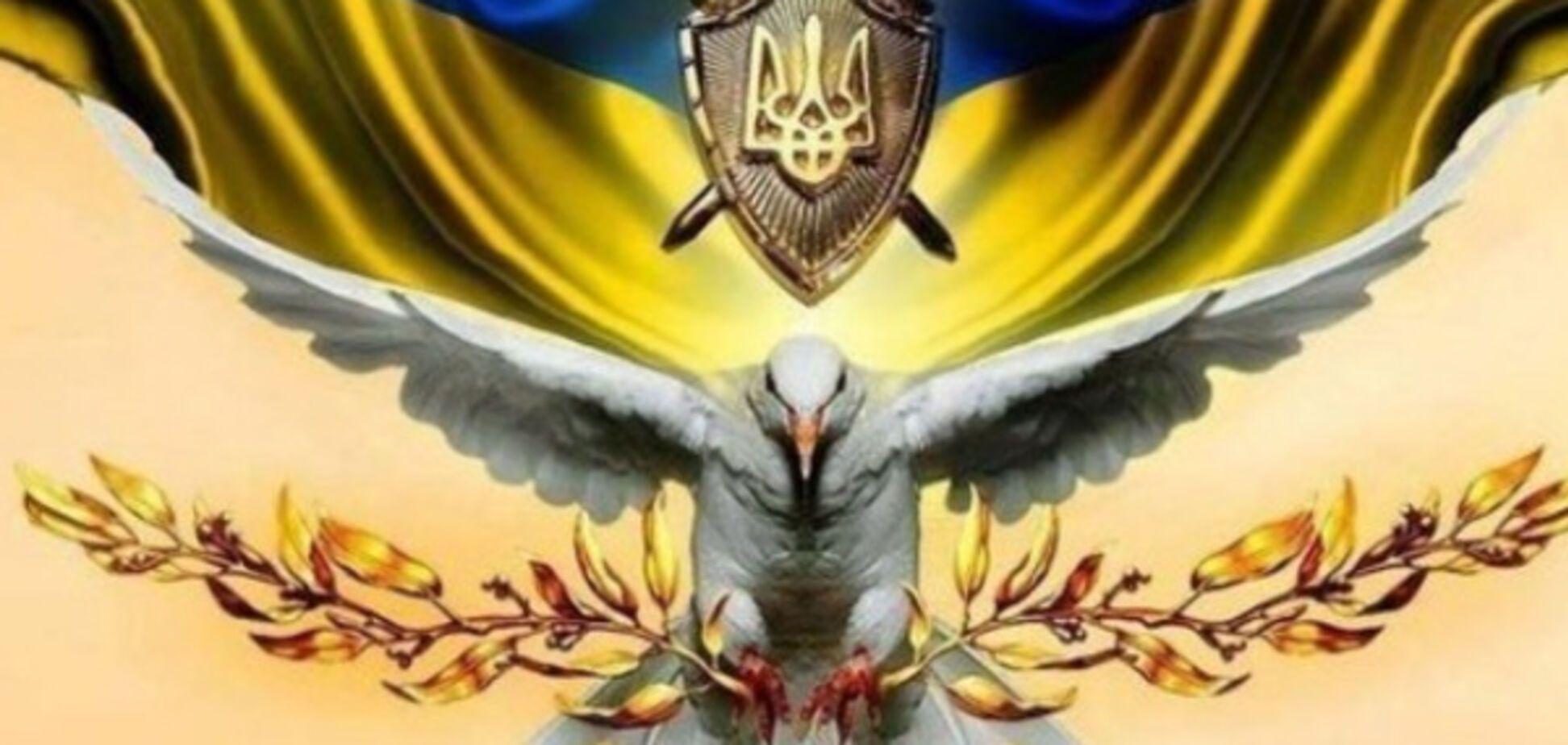 Украина, победа