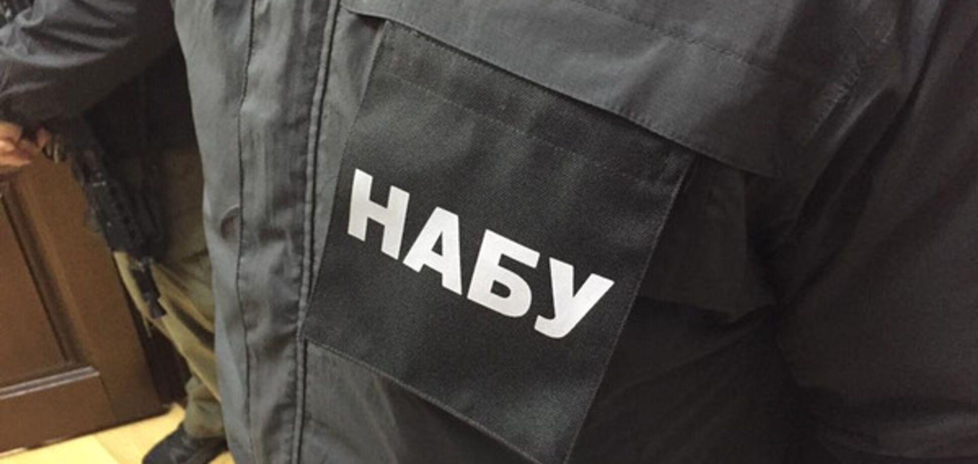 Стали известны причины резонансного обыска в киевском суде: опубликован документ