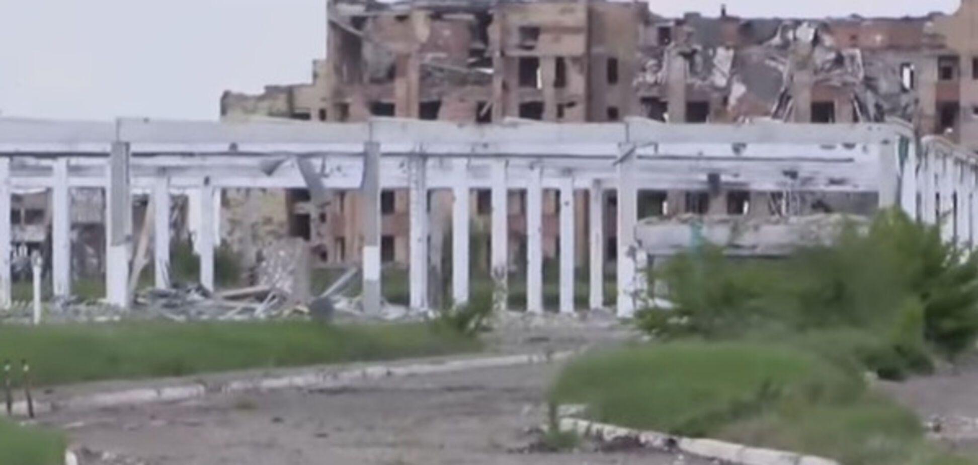 METRO в Донецке