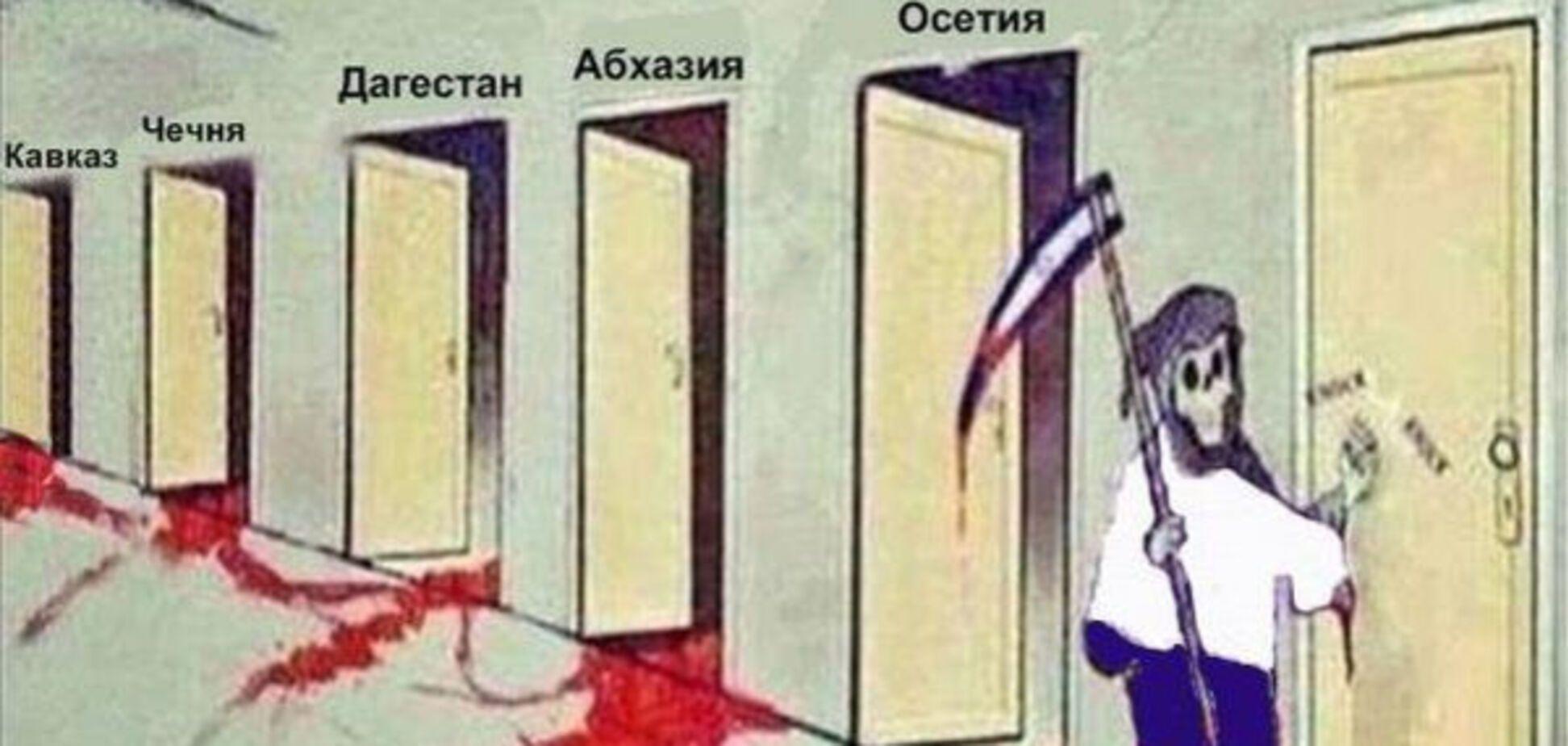 Россия, агрессор