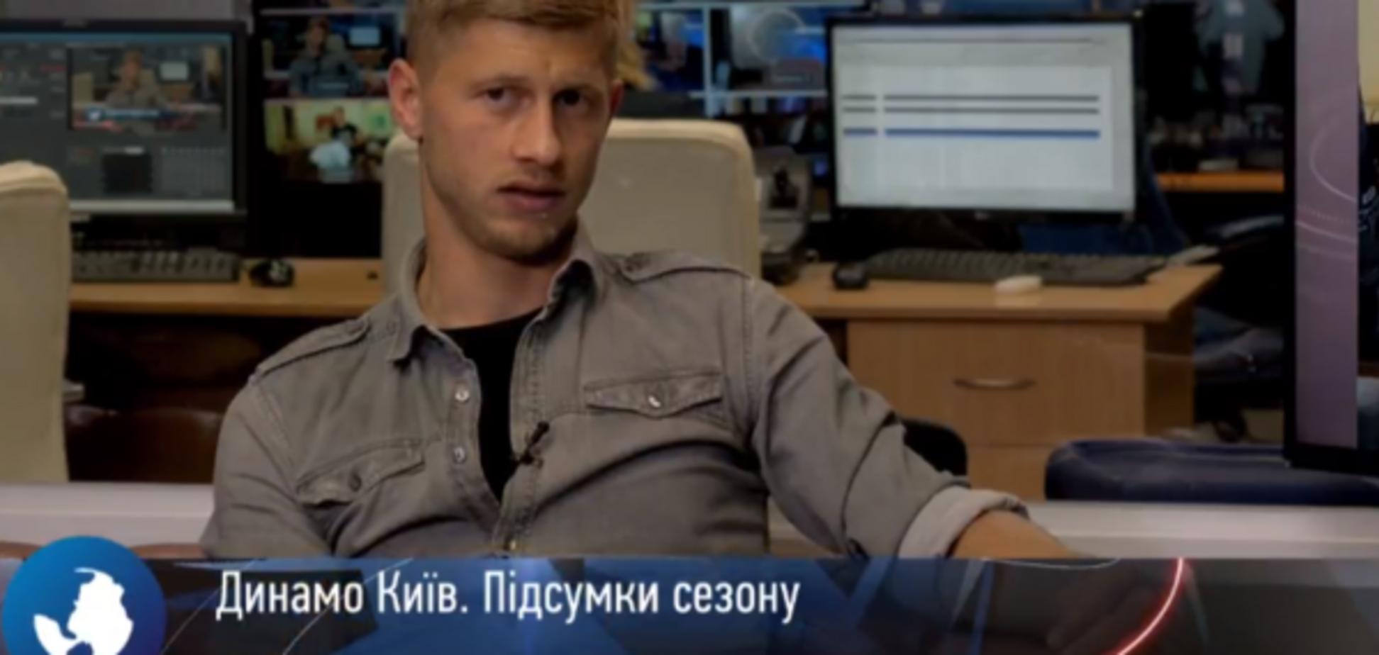 Валерій Федорчук