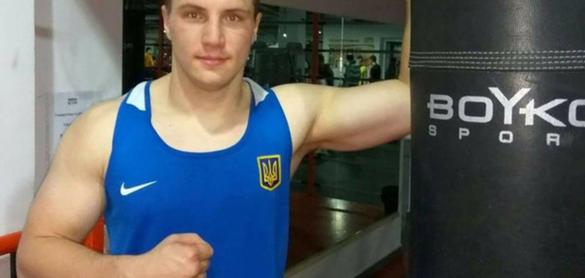 Влад Сиренко