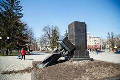 декоммунизация памятника