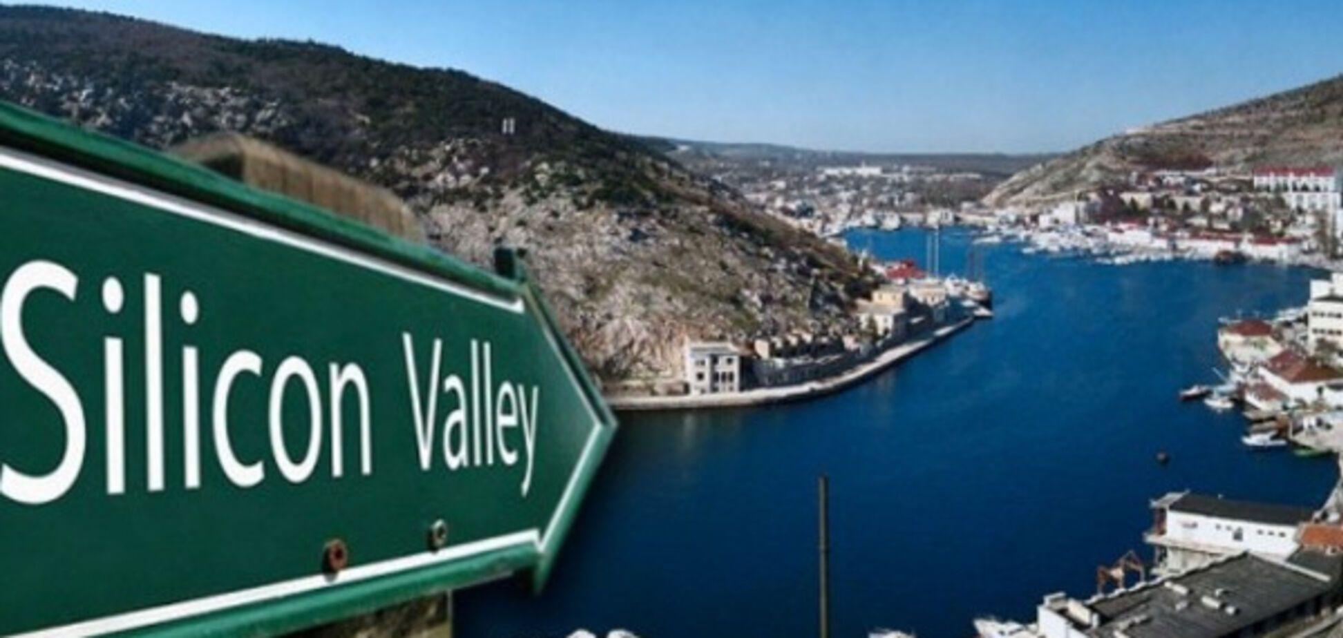 Волонтеры доказали, как крымчан разводят на 'Силиконовую долину'