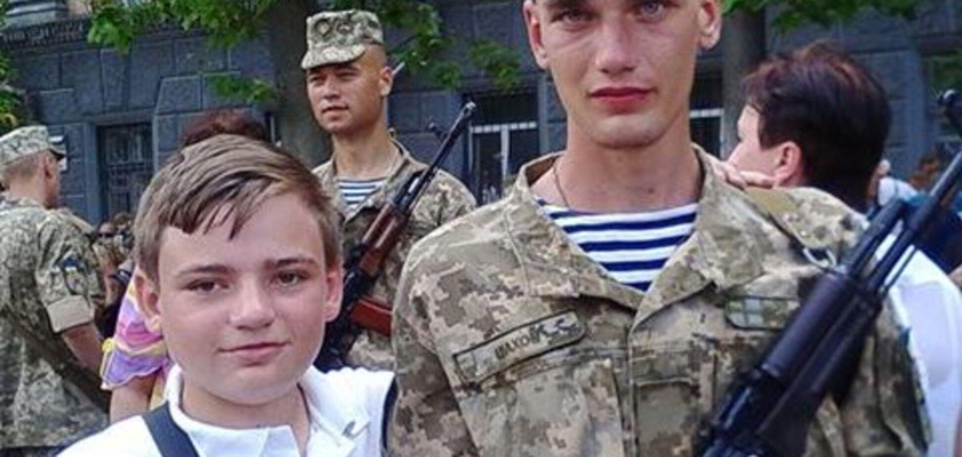 Дима Шахов