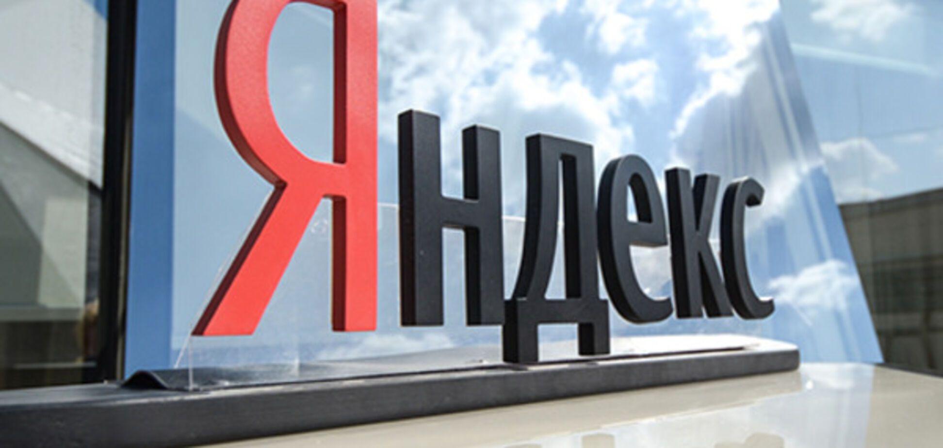 \'Яндекс\' жестко ответил на обвинения СБУ о сливе данных спецслужбам России