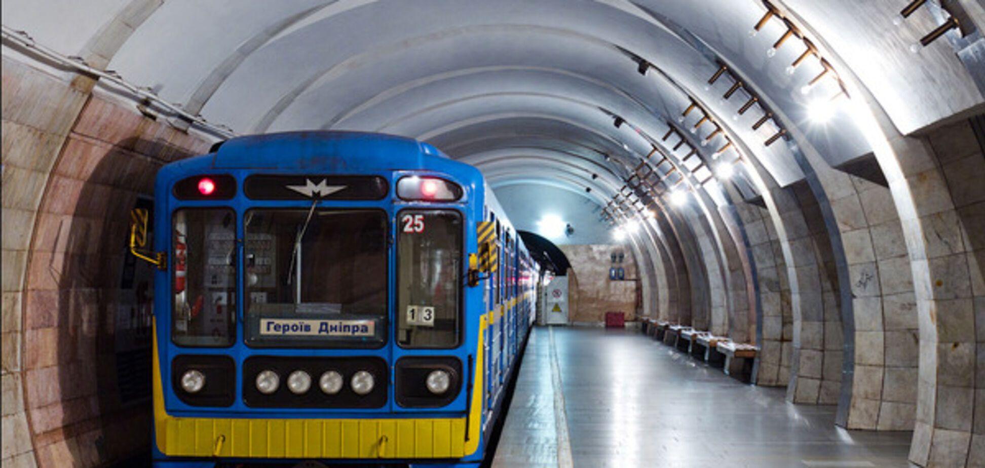 'Затягивают пояса?' В метро Киева заметили нездоровые изменения