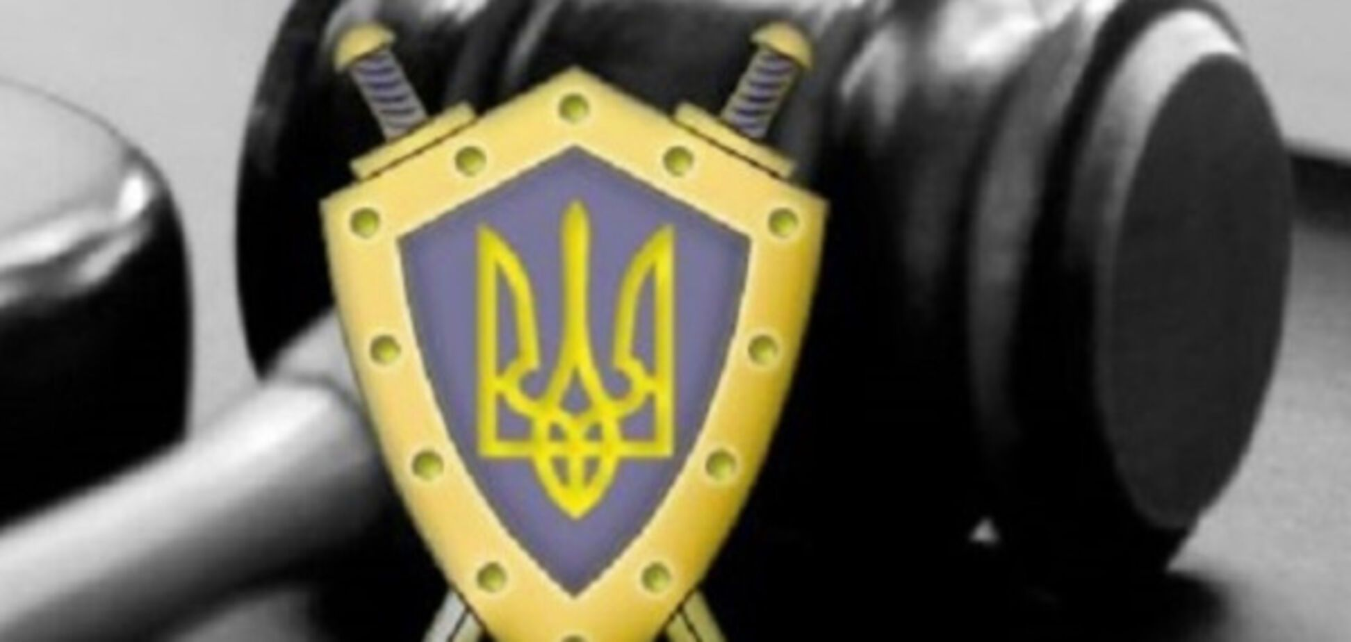 В Запорожской области было незаконно присвоено 30 гектаров земли
