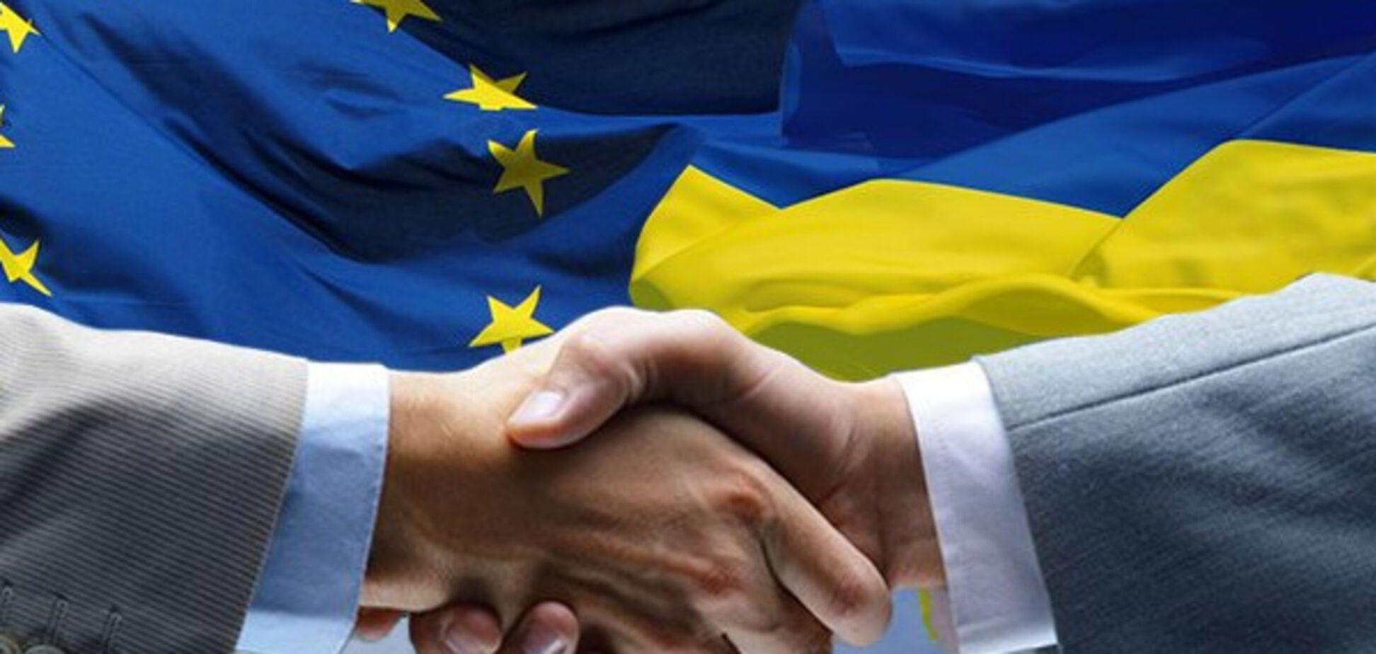 Ассоциация Украина-ЕС