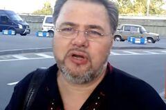 Руслан Коцаба