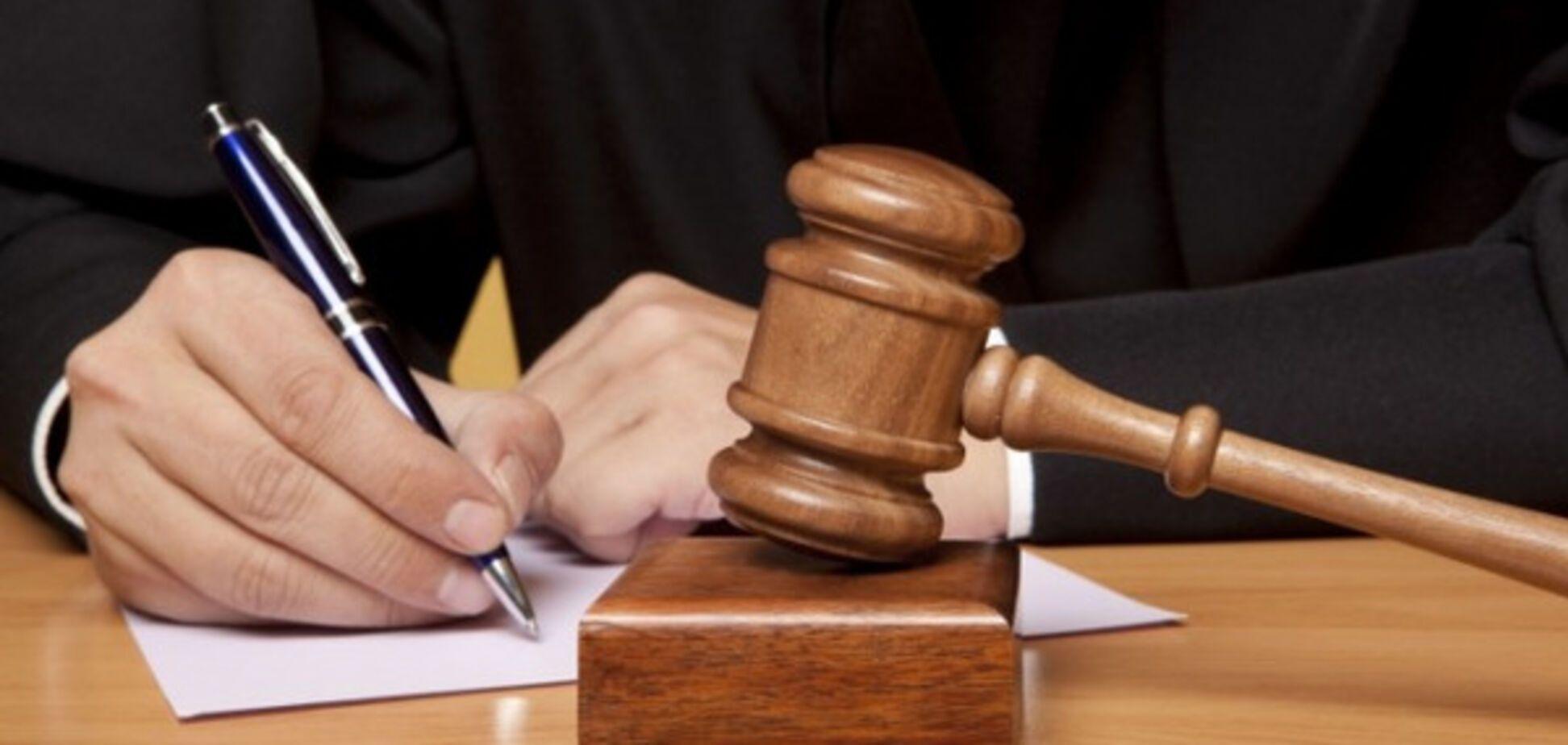 Суд отказал 'Тедис-Украина' по рекордному штрафу