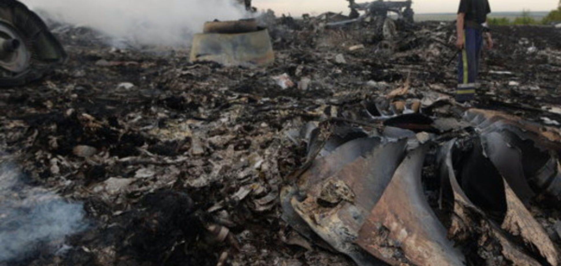 Крушение Боинга 777