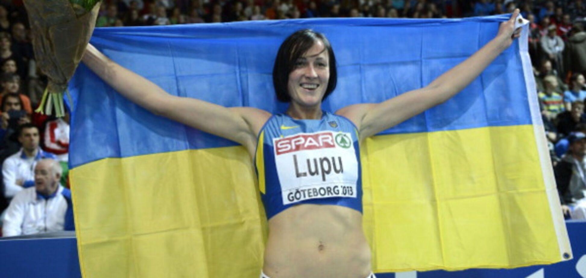 Наталя Лупу