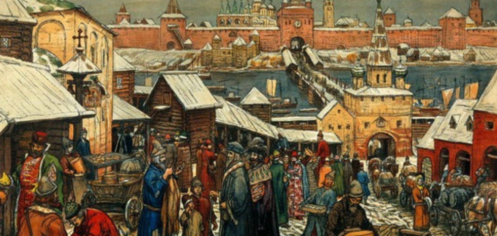 Новгородська республіка