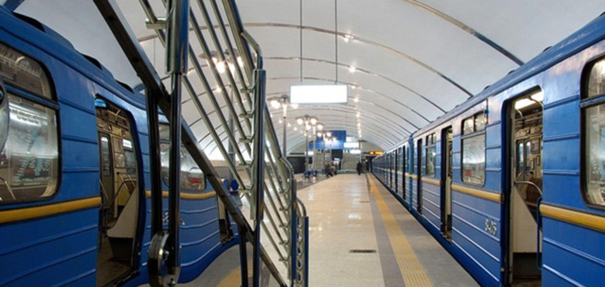 Проезд в метро