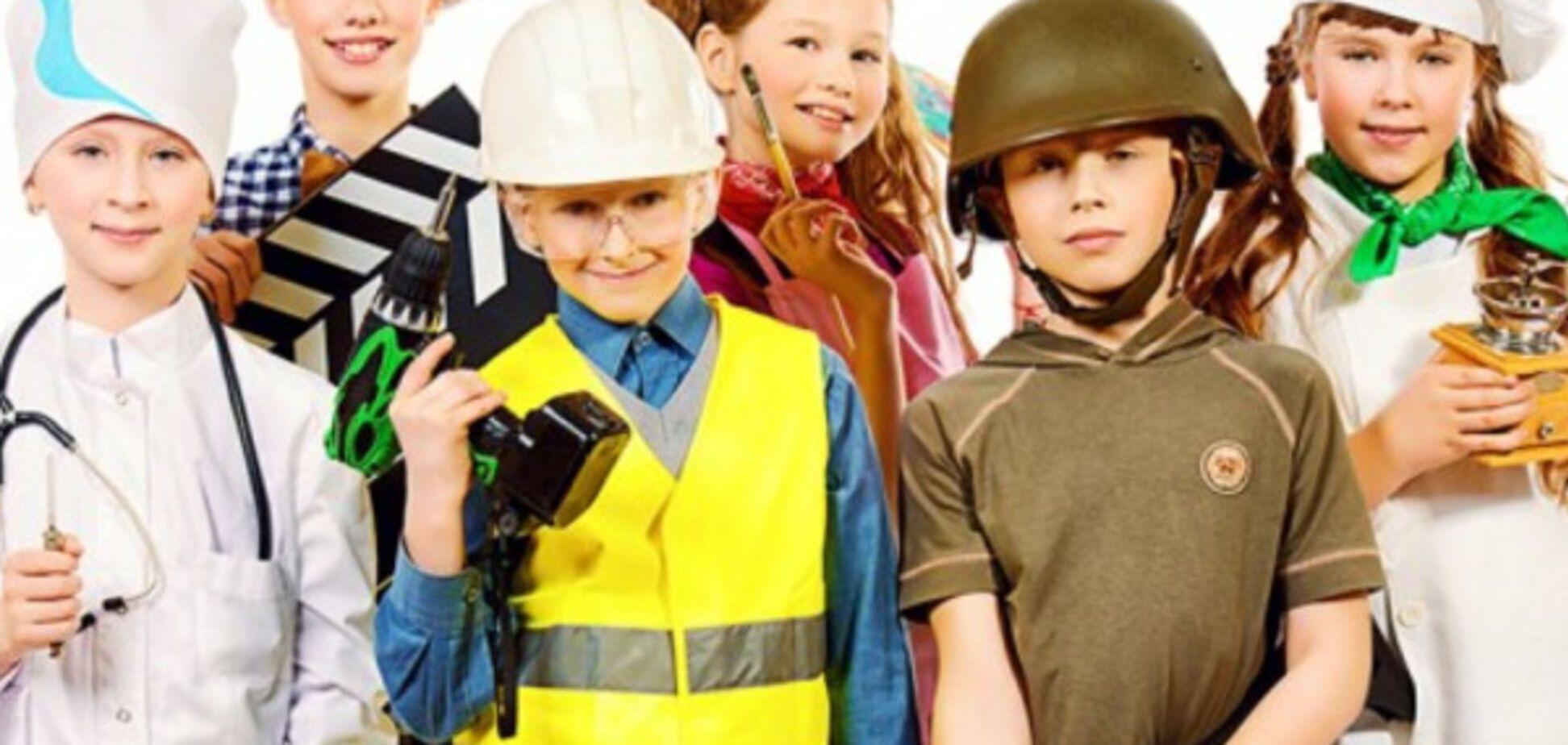 Профессия будущего: в чем будут востребованы наши дети