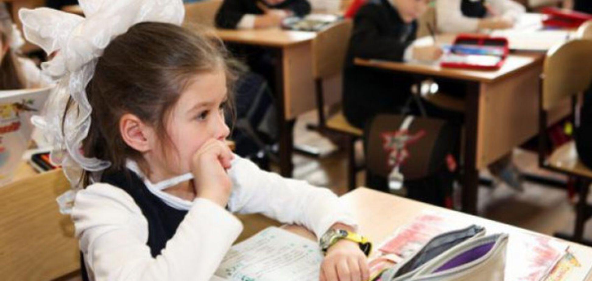 Знайдений простий спосіб поліпшити успішність дитини