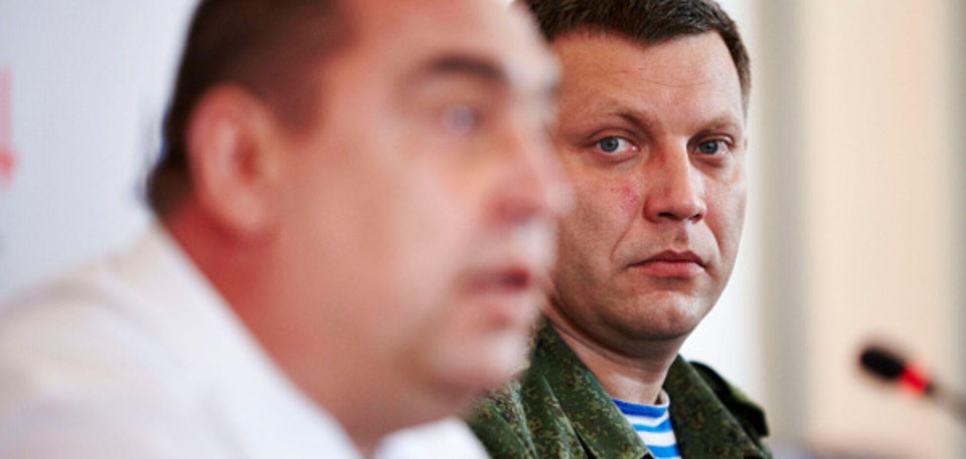 Плотницький і Захарченко