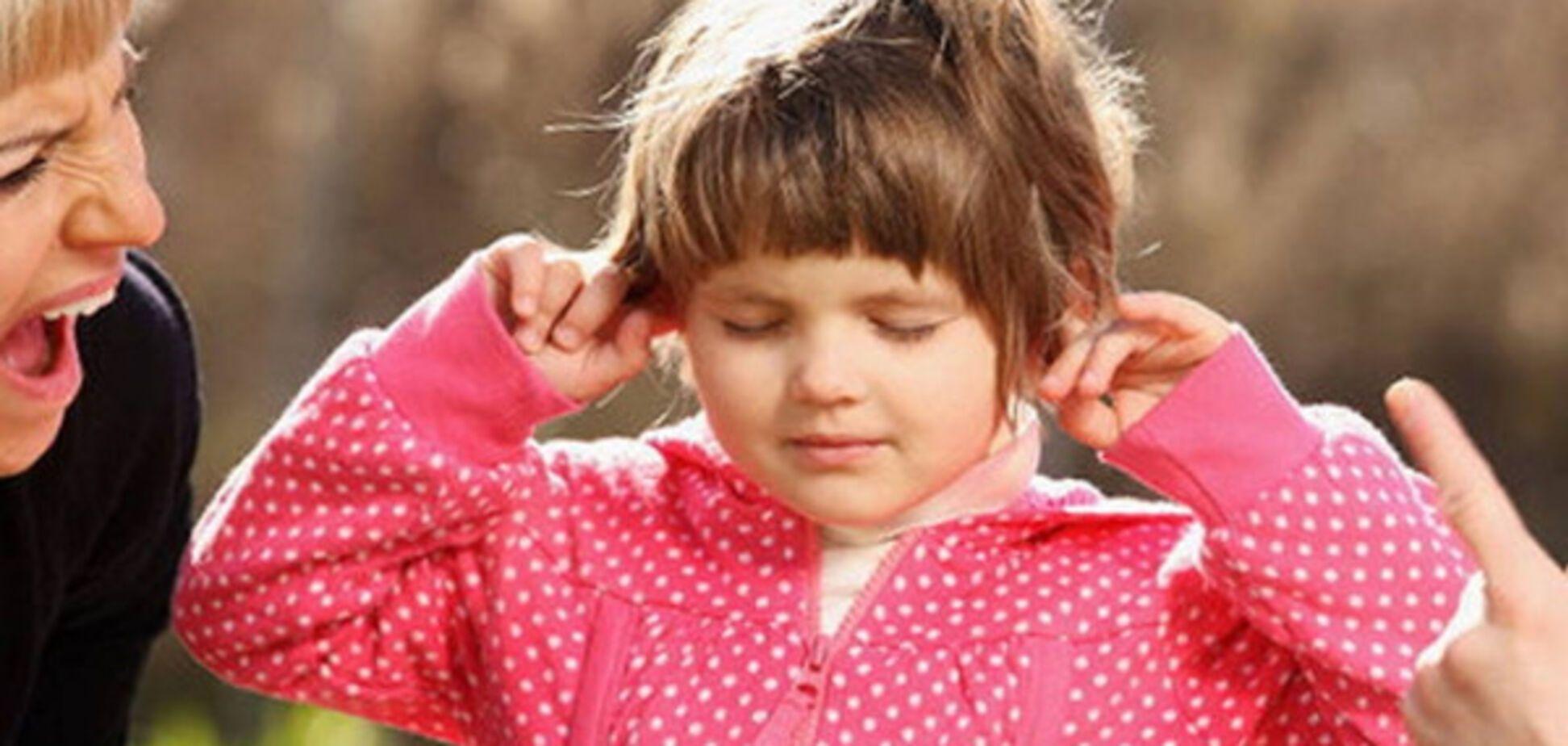 Чому не можна сварти дітей: названі 5 важливих причин