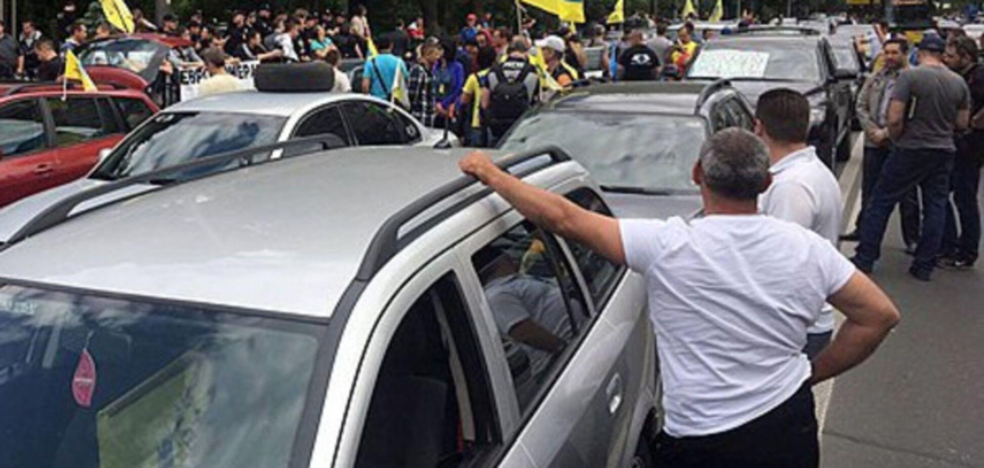 Протест під Радою