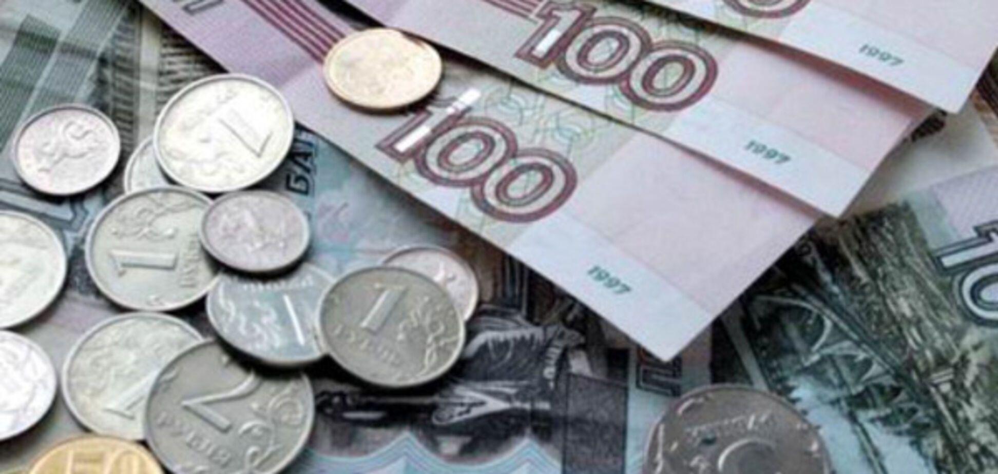 Чого очікувати від зниження ключової ставки в Росії